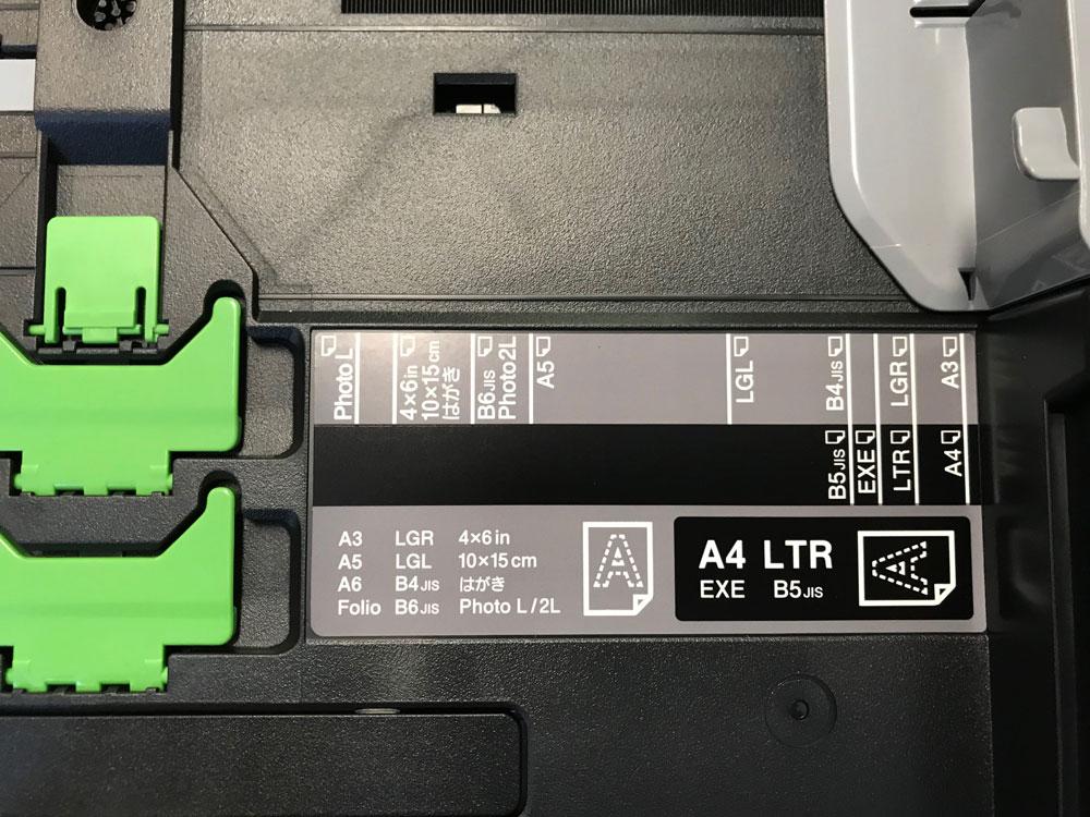 A4 Papierkassette