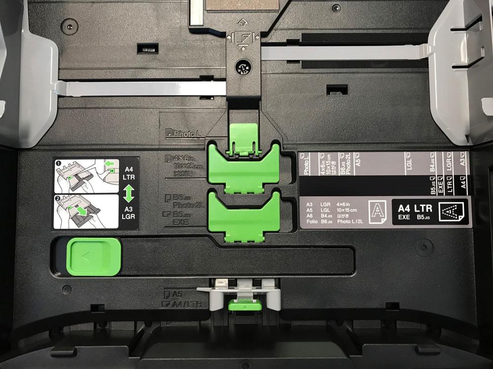 Papierkassette vergrößern